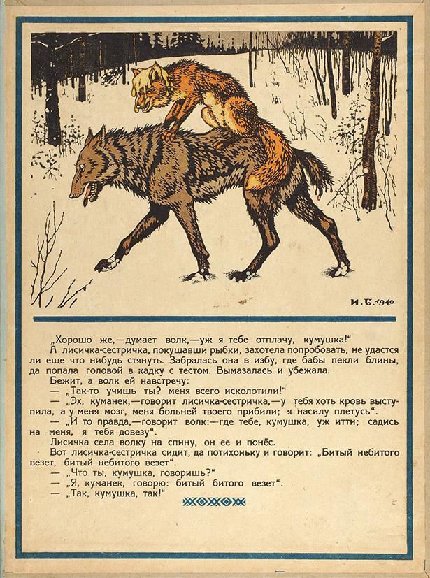 www.litfund.ru