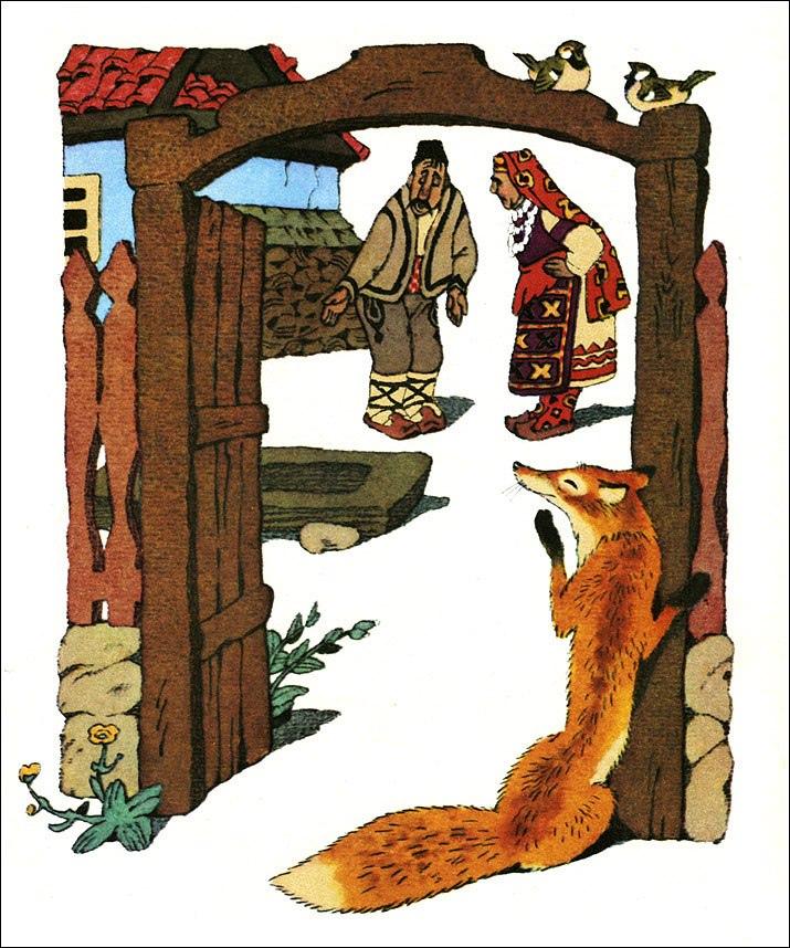 Из книги «Путешествие в сказку. Сказки народов мира о животных», 2015