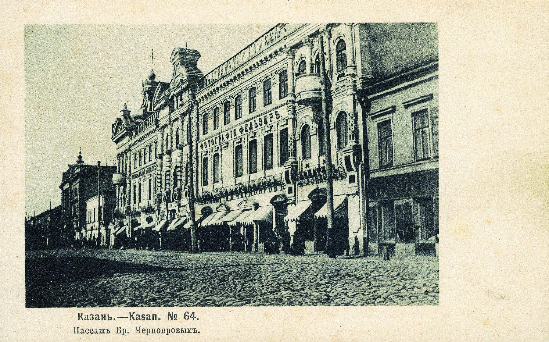 Фото: Kazan Nostalgique