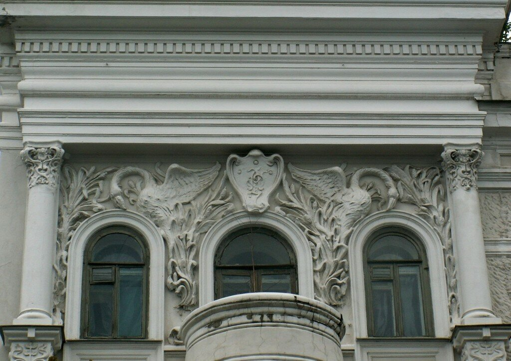 Фото: kazan24.ru