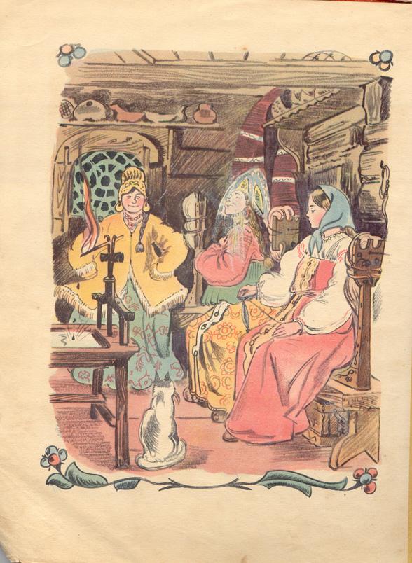 А.С. Пушкин «Сказка о Царе Салтане»,  рис. Т. Мавриной / kievljanka.livejournal.com