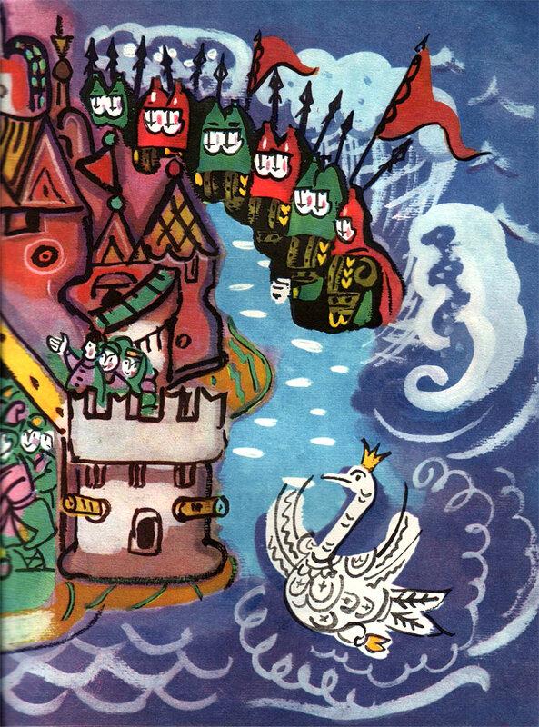 А.С. Пушкин «Сказка о Царе Салтане»,  рис. Т. Мавриной / www.fairyroom.ru
