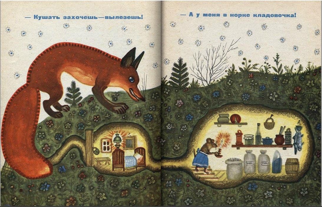 Издание 1964 года