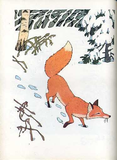 Из книги Т. Белозёрова «Песенка-чудесенка», 1984