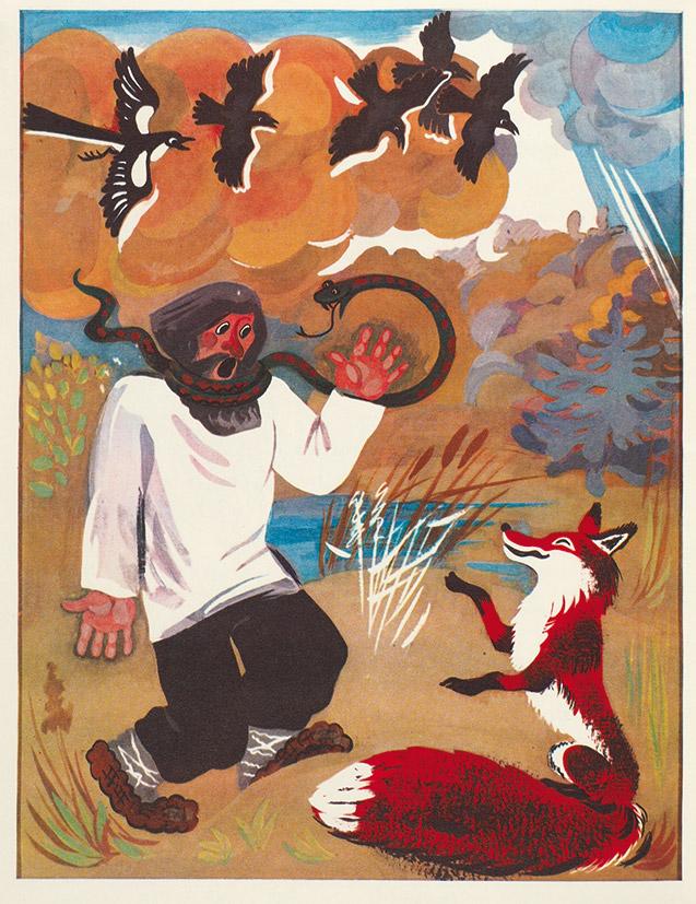 Иллюстрация к сказке «Лисицын суд»