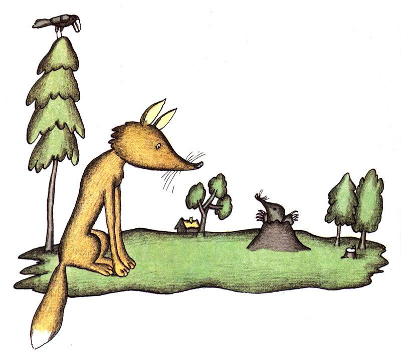 Иллюстрация к стихотворению «Лиса и крот»