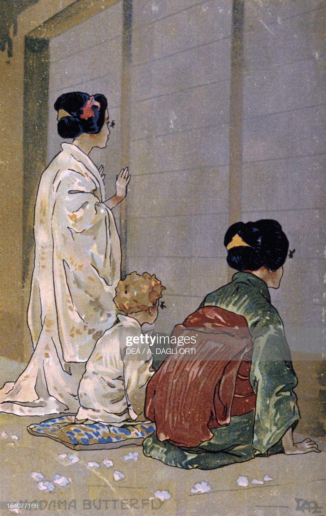 Чио-Чио-сан, её сын и Сузуки