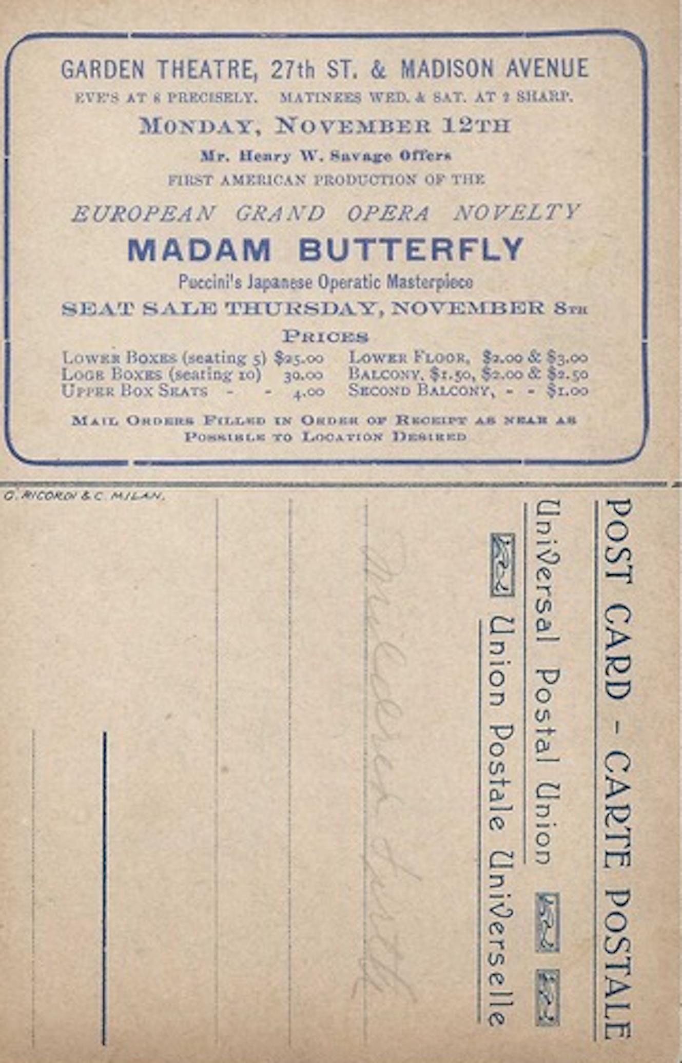 Фото: postcardhistory.net