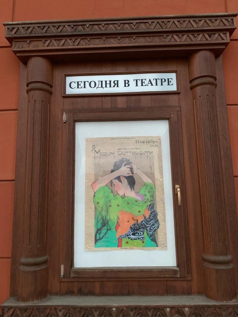Фото Галины Макаровой