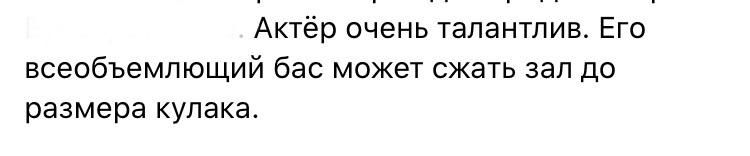 Скриншот статьи гениального автора, чьё имя не буду упоминать))