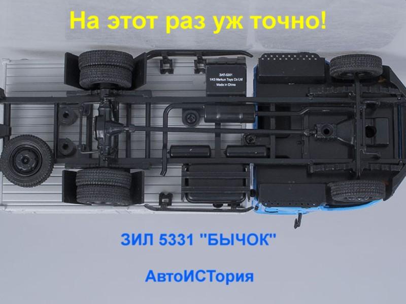 0107630001416385091