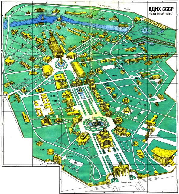 Панорамный план ВДНХ СССР