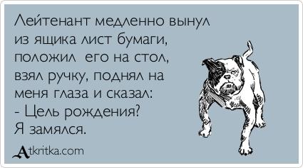 smysl_jizni