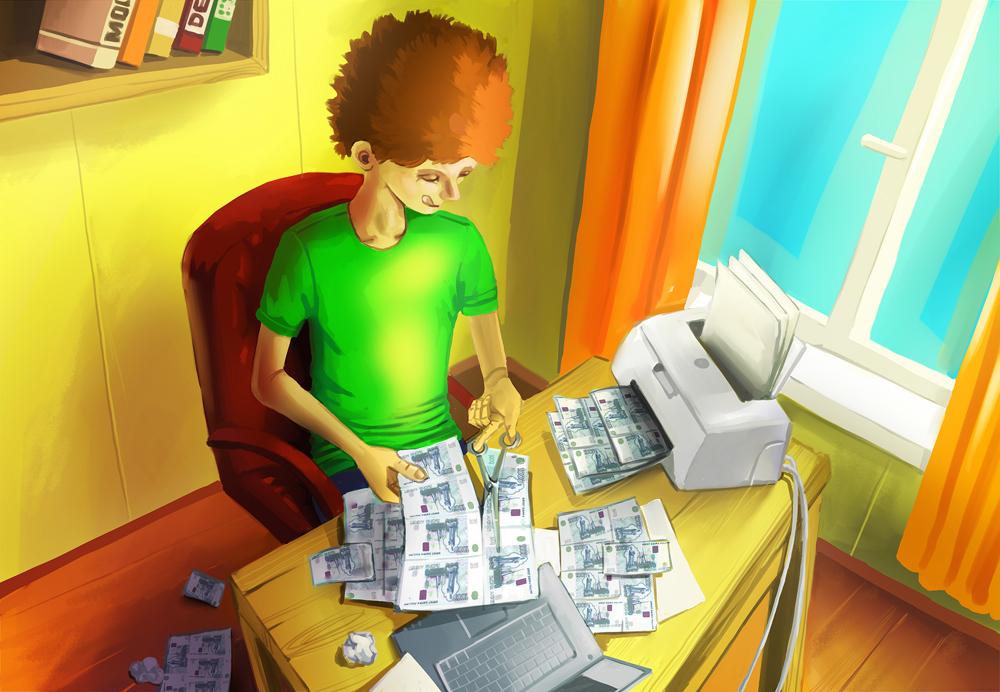 картинка делай деньги вот так пациенты ошибочно хотят