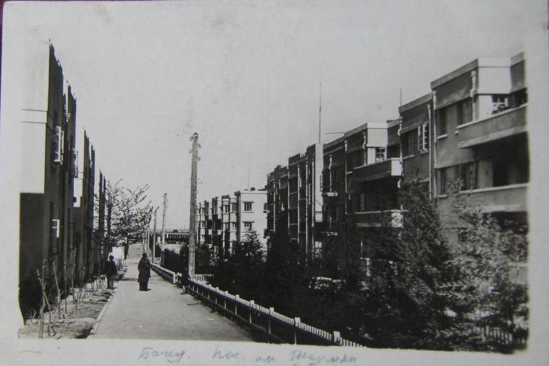 Armenikend_1932