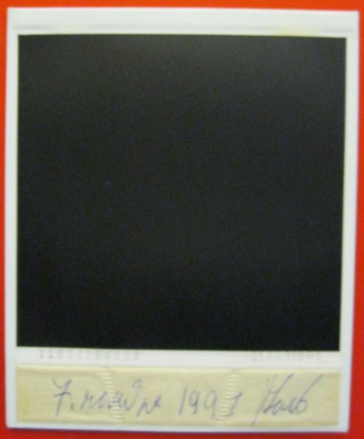 автограф В.Анпилова