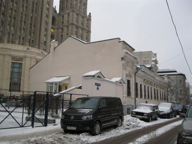 Трудовой договор Смоленская-Сенная площадь апостиль на справке о несудимости в москве