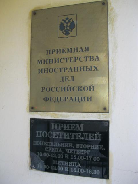 Кошкин дом_2