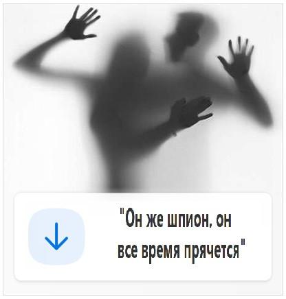 Скрипаль_шпион_Путин