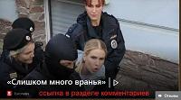 Соболь_митинг