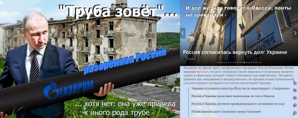 Россия разорённая_1