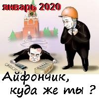ПУиМЕ_3