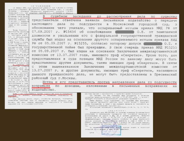 2011 01 12 фрагмент_определение
