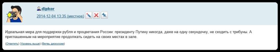 послание_рубль