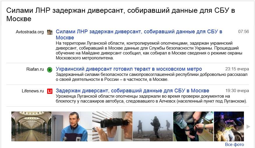 2015_02_06_шпикомания_Яндекс