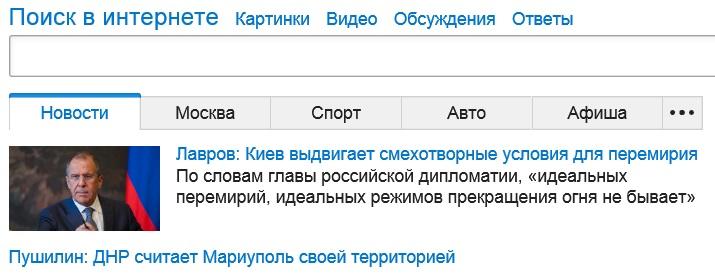2015_02_26_Лавров_Пушилин
