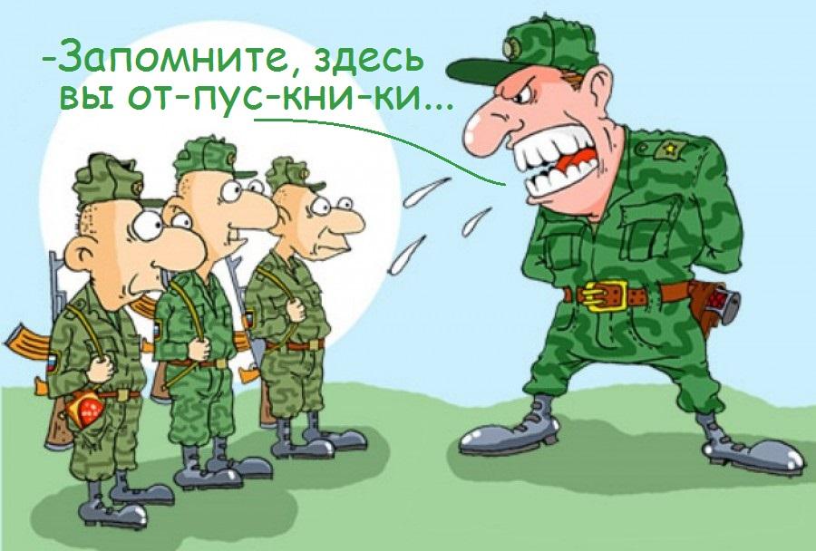 зеленые_человечки_1