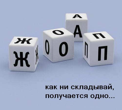 кубики_2