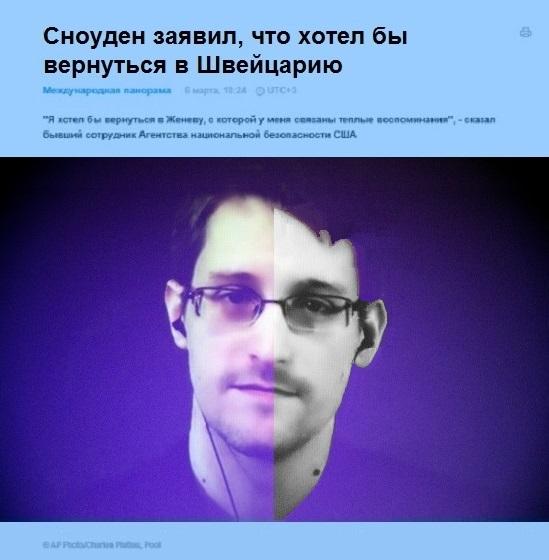 2015_03_07_Сноуден_2