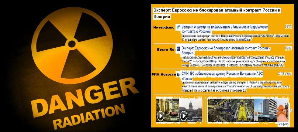 2015_03_13_danger-radiation