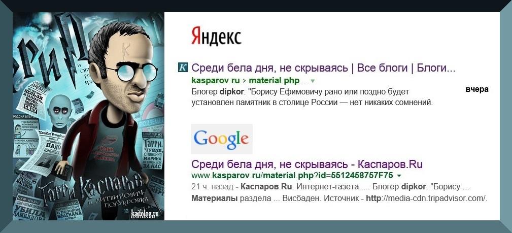 Купить украинские прокси socks5 для накрутки зрителей на ютюб Украинские Прокси Для Накрутки Youtube- Купить