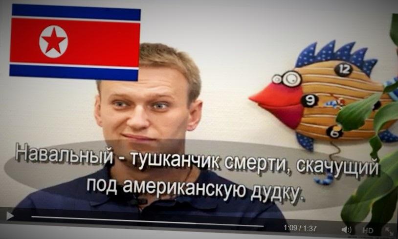 12_04_2015_Навальный_тушканчик_1