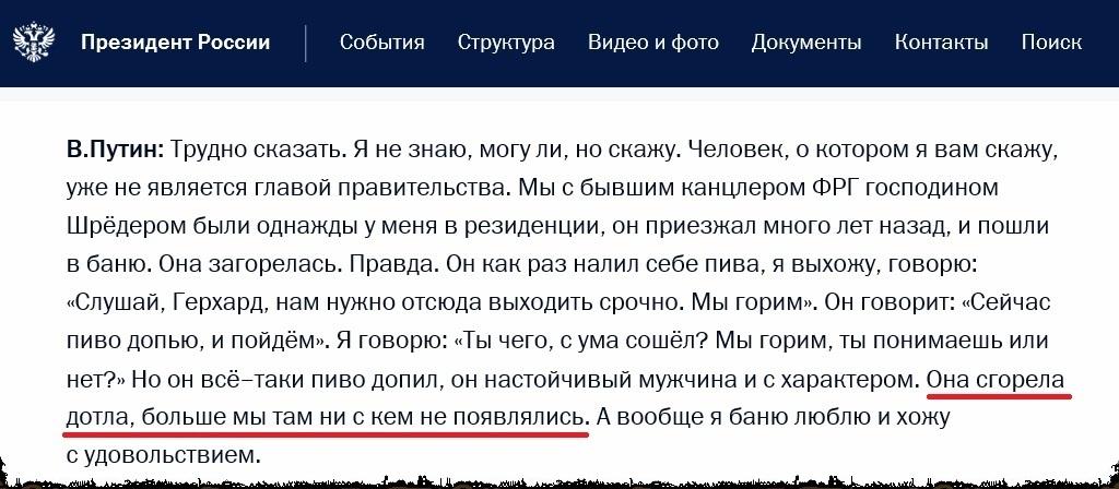 2015_Путин_прямая линия_2
