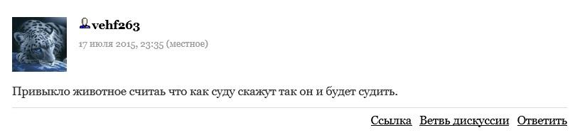 2015_07_18_Боинг