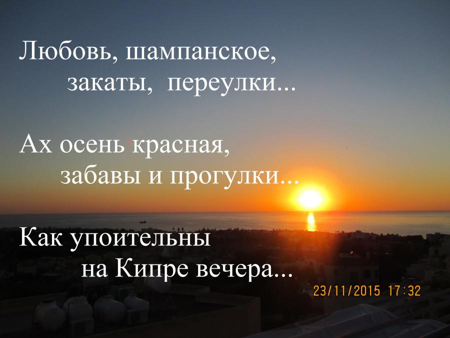 IMG_0522_1