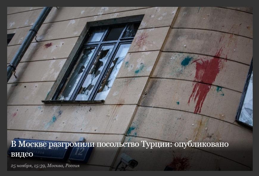 2015_11_25_дружба_народов