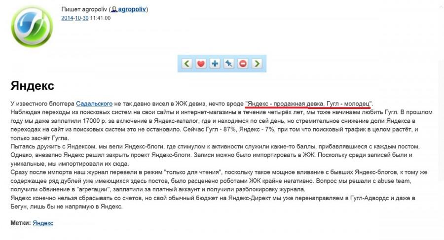 2015_12_02_Кипр_Яндекс-Гугл