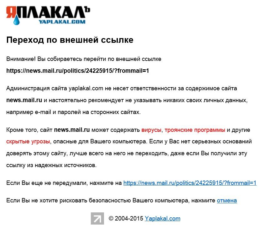 2015_12_10_ЯПЛАКАЛЪ