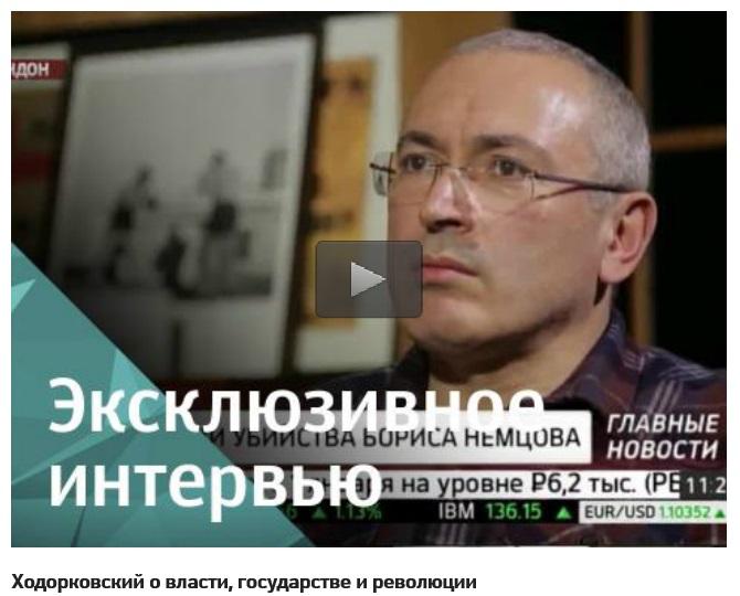 2015_12_15_Ходорковский_11-20