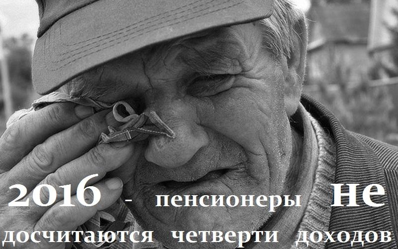 nashbryanskru_ded-1