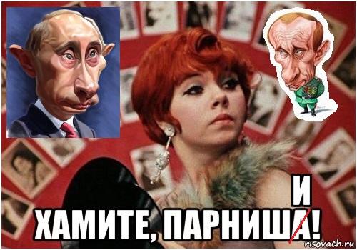 ellochka-lyudoedka_81921117_orig_2