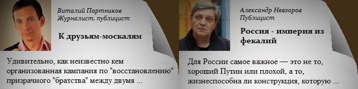 2016_01_18_Обозреватель(б)_1