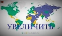 2016_карта свободы_1