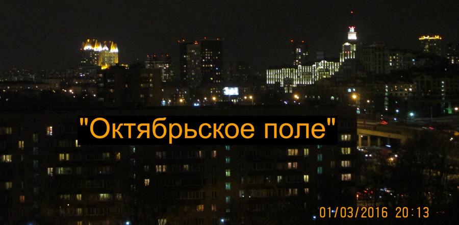 IMG_0957_3