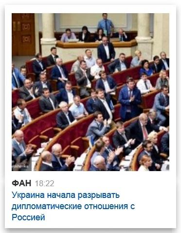 2016_03_30_Верховная Рада