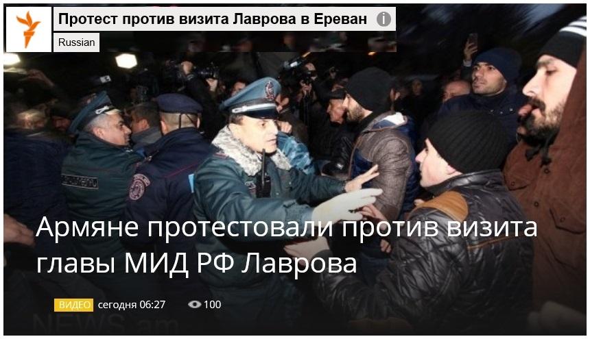2016_04_22_Ереван_протест